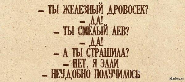 http://cs14115.vk.me/c617823/v617823681/35a0/Axysw_pVFtk.jpg