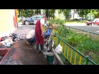 АХАХаХ!!1 сантехники поливают газон из батарей отопления в СВАО...