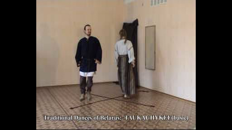 Беларускі Народны Танец Таўкачыкі Школа Танцаў Аляксея Бурнасенка