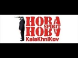 Hoba Hoba Spirit - Ketama Airways (KalaKhniKov)