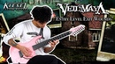 Kiesel Guitars Marc Okubo Entry Level Exit Wounds Guitar Playthrough Veil Of Maya