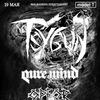 TSYGUN - 19.05 - MODEL T