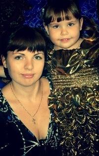 Анна Архипова, 11 января , Тверь, id223364404