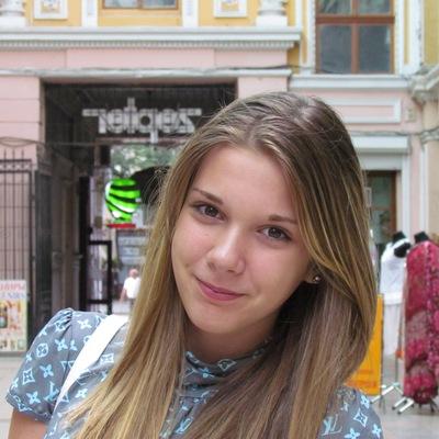 Анастасия Ларионова, 21 мая 1999, Климовичи, id123380421