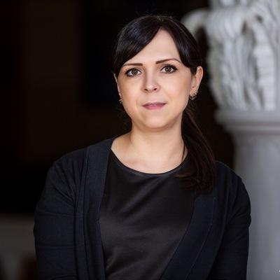 Елена Лакина