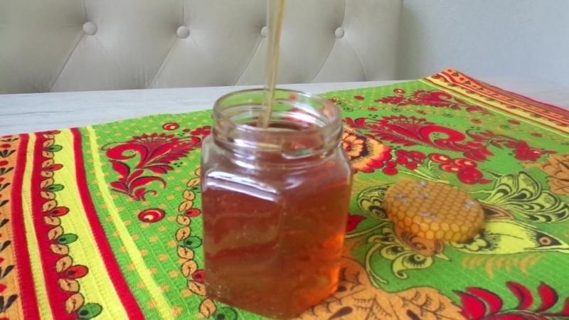 М- мёд! Мёд с пасеки Кирилловых 2018
