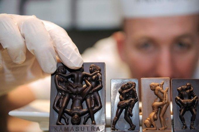 Шоколадная Камастура