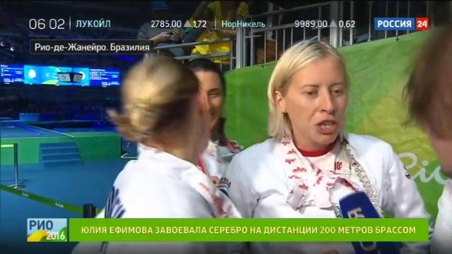 Новости на Россия 24 • Шестой день Игр: россияне завоевали одно серебро и три бронзы