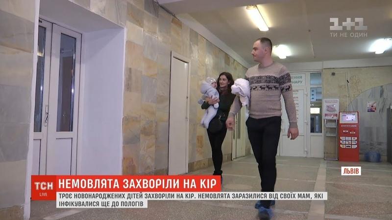 У Львові троє новонароджених малюків заразилися кором від своїх мам