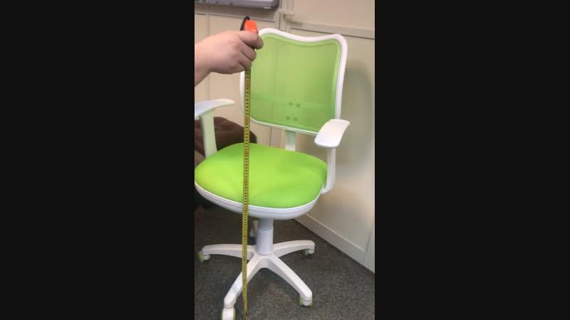 Детское кресло Бюрократ