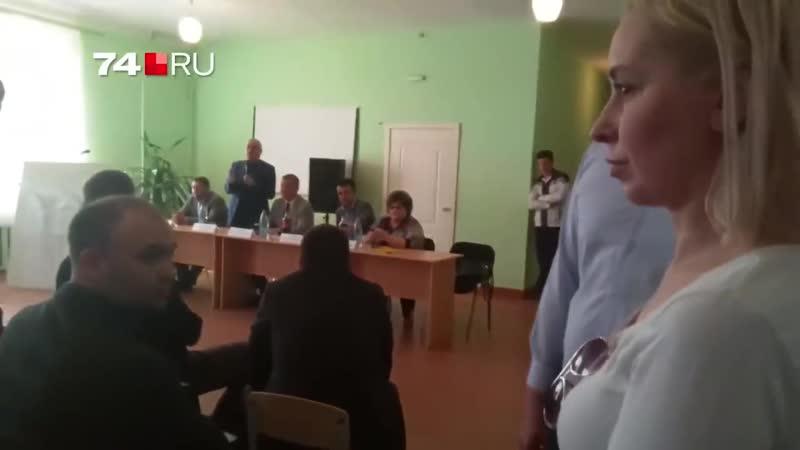 Депутат гордумы послал челябинку к чертовой матери