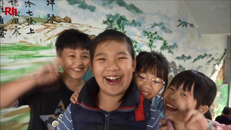 Книжная эстафета в тайваньской школе