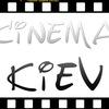 Cinema Kiev