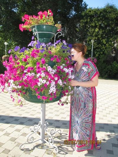 Виктория Герасимова, 30 сентября 1974, Калуга, id219922894
