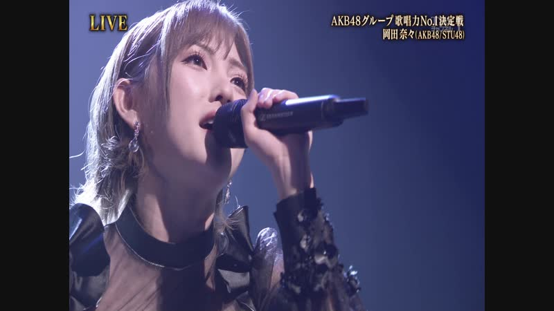 [NaishoGroup] 190111 AKB48グループ歌唱力No.1決定戦 決勝大会 第3組/AKB48 Okada Nana (放課後ティータイム - NO,Thank you!)