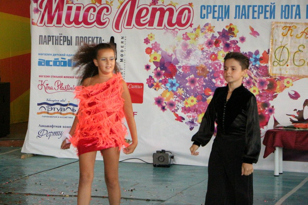 Детский сад конкурс мисс лето