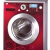 Ремонт стиральных машин в Вологде на дому