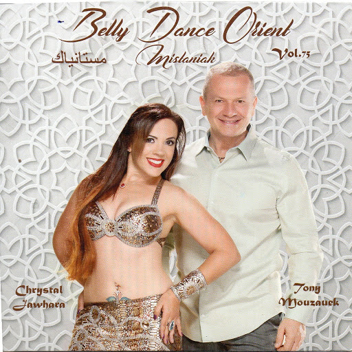 Tony Mouzayek альбом Belly Dance Orient, Vol. 75 (Mistaniak)