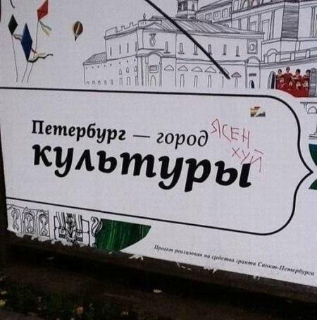Порошенко ждет от России признания выборов и поддержки языковой политики - Цензор.НЕТ 5968