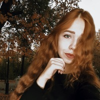 Ксюша Черепанова