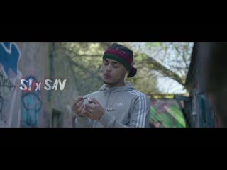 S1 & sav feat. skengdo, abigail & ivoriandoll - mami (remix)