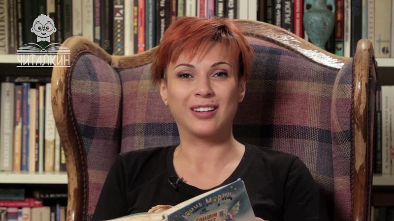Трудолюбивая старушка. Юнна Мориц. Читает Гульнара Нижинская | Смотри Книги