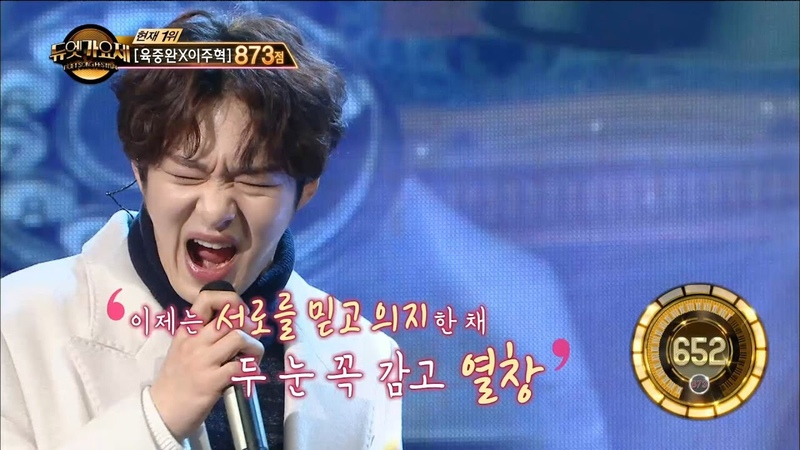 【TVPP】 Chang-sub(BTOB) - A Shot Of Soju, 창섭(비투비) – 소주 한 잔 @Duet Song Festival