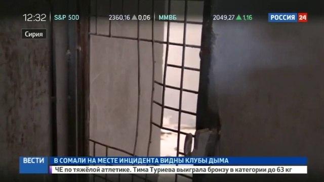 Новости на Россия 24 • Боевики ИГ устраивали показательные казни в городе Дейр-Хафер