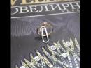 кольцо 750 пробы вставка бриллиант диаметром 4 1мм вес 2 16гр