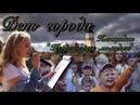 День города Выборга/Территория молодых