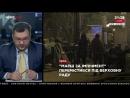 Пиховшек в Украине не должно быть борьбы с коррупцией вместо прекращения войны 17