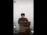 Аллагьу Акбар
