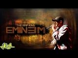 Eminem - One True King (Machine Gun Kelly DISS)