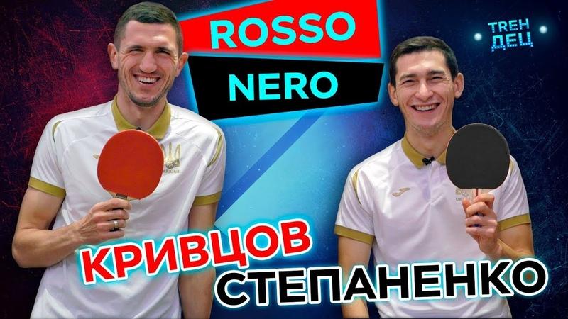 Ми із Запоріжжя. Де мода і де ми. Степаненко та Кривцов запалюють в ROSSO-NERO
