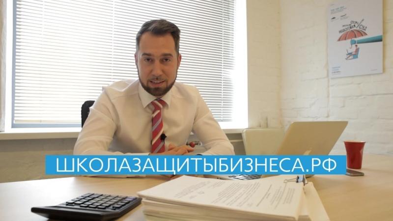 Владислав Каминский о бизнес-игре Допрос в налоговой ч 2