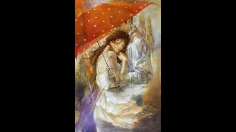 Для Сердец в расставании. Для Всех: для тех, кто в отношениях, и ищущих свое второе Сердечко.