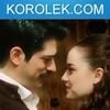 Королёк-птичка певчая-турецкие сериалы