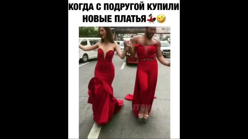Куда катится этот мир?) (смешное видео, хорошее настроение, юмор, друзья, переоделся, шопинг, покупки, платье, обновка).