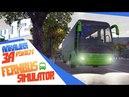 Покажите ваши документики - ч12 Fernbus Simulator