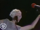 """Жанна Агузарова _""""Мне хорошо рядом с тобой_"""" (1990)"""