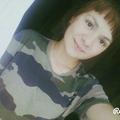 Диана Есенина