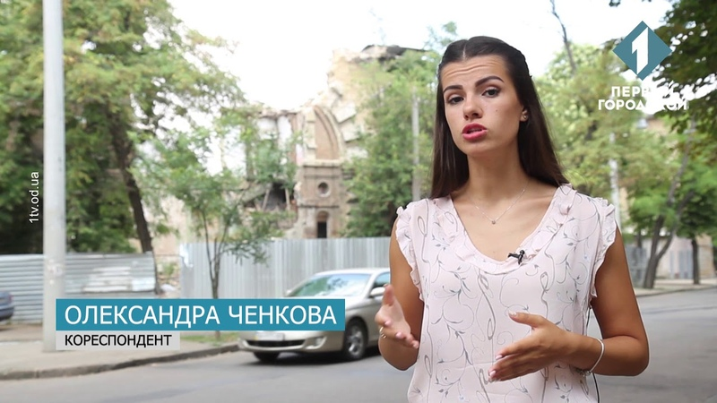 Час Одеси за 19 липня 2018
