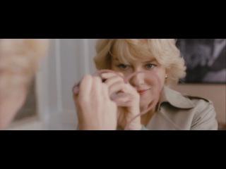 Диана: История Любви/ Diana (2013) Дублированный трейлер