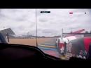 Авария на старте гонки Ле-Ман 2018
