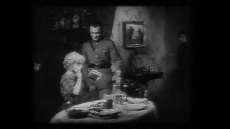 Безрадостный переулок Die freudlose Gasse 1925
