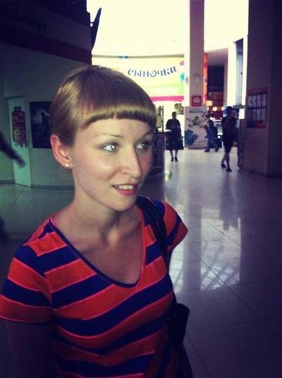Полина Гришина, 23 июня , Новокуйбышевск, id22500076