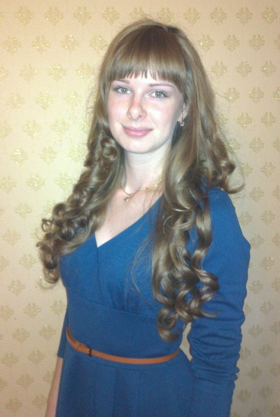 Анна Балько, 5 октября 1992, Новороссийск, id41943710
