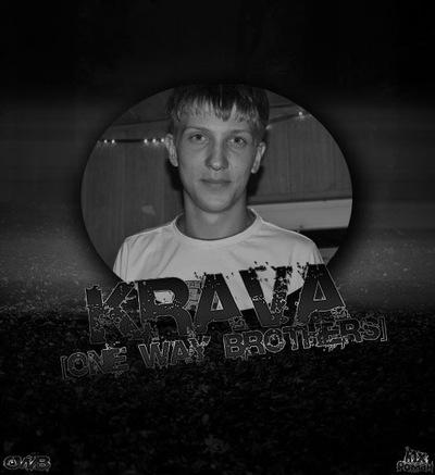 Олег Кравченко, 16 января , Донецк, id18418780
