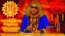 ПРО ДУХ, ДУШУ ТА МАТЕРІЮ 2 ДАВНІ ТАЄМНІ ЗНАННЯ ПРО ЧАРИ, МАГІЧНІ ЗДІБНОСТІ ЛЮДИНИ, ДУХОВНИЙ РОЗВИТОК