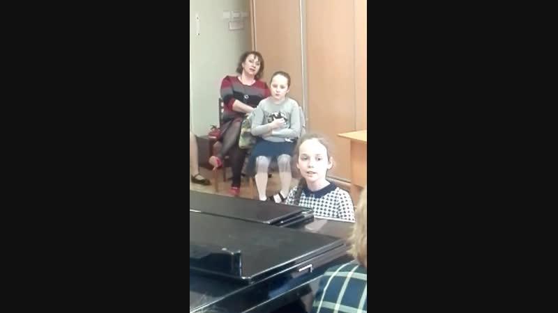 Творческое музицирование Пение с аккомпанементом 2 класс Работа над выразительностью с преподавателем Чухланцевой С Н